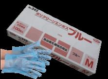 ポリ手袋 エブノ ポリクリーンエンボス青