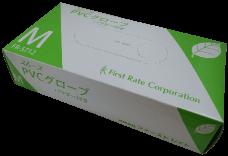 プラスチック手袋 ファーストレイト スムースPVCグローブ(粉あり)
