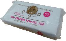 idepapertowel100
