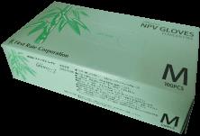 プラスチック手袋 ファーストレイト プレミア・NPVグローブ(粉なし)