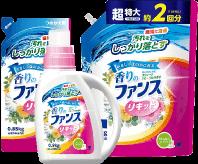 第一石鹸 ファンスリキッド 衣料用洗剤