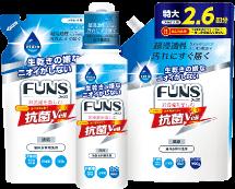 第一石鹸 濃縮液体洗剤 抗菌ヴェール