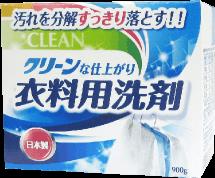 第一石鹸 第一衣料用洗剤 900g