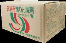 第一石鹸 衣料用無リン洗剤 5kg