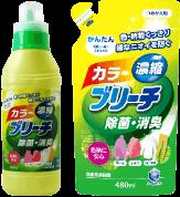 第一石鹸 LC液体濃縮 カラーブリーチ