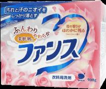 第一石鹸 ファンス衣料用洗剤 柔軟剤in 900g